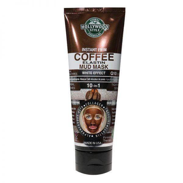 ماسک لجنی قهوه هالیوود استایل ۱۰۰ میل